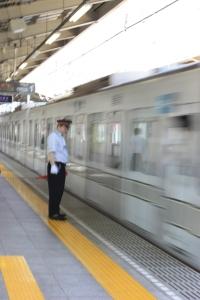 Train leaving the Minami-senju station